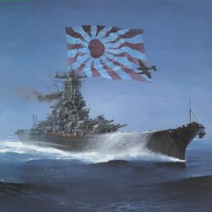 Yamato dalam ilustrasi