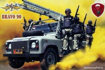 Den Bravo 90